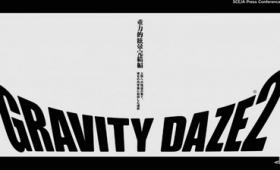 PS4で「GRAVITY DAZE 2」と「GRAVITY DAZE」が発売決定で無重力体験が再び