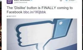 ディスってる?Dislike(良くないね)ボタン「批判」に使われ炎上しそうと話題に