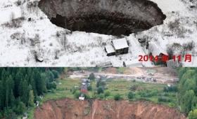 このままシベリアは飲みこまれるのか?巨大な陥没穴の幅が9か月で4倍に(ロシア)