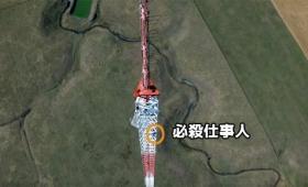 高層ビルに例えたら高さ94階レベルのテレビ塔に登り電球を付け替えるというお仕事(高所恐怖症注意)