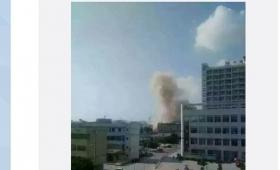 中国南部で謎の連続爆発!Weiboでも画像が続々投稿