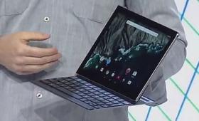 Googleが新タブレット「Pixel C」発表、脱着キーボードは別売り