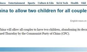 【速報】中国ついに「一人っ子政策」が廃止決定!30年の歴史に幕