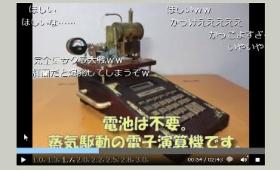 ニコニコ動画をHTML5で表示し倍速再生・好きな場所から再生なども可能にするスクリプト