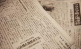 【飯テロ】凄い!ハムッ以来の「文章力」の「天ぷら」作文が天才的だと話題に