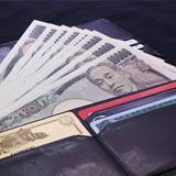ソッコーで現金ゲットデキたこのカードが便利スギwww:PR