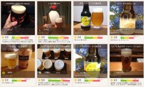 世界中のビールの中から自分好みのビールが探せる「BeerUp」