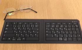 究極のモバイルキーボードを求めて【今日のライフハックツール】