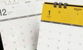 一目で見やすく実用性重視のカレンダーデザインが毎年大好評のAmazonオリジナル卓上カレンダー2016年版を2種まとめてレビュー
