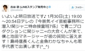 【超レア過ぎる!】声優プロダクション「青二」がテレビに出演!ネットでざわめく