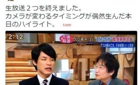 【奇跡すぎる】麒麟川島と尾木ママの「今日のハイライト」がすごすぎると話題に