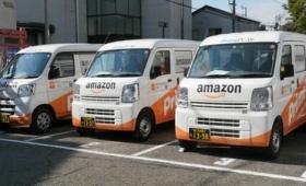 Amazonプライムの会員になっていないと配達時間がどんどん遅くなっていくことが判明