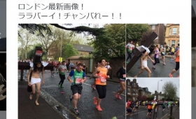 【速報】東京マラソンに「キリスト様」キター?が今年は出場するのか・・・!?