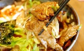 どっさりのった肉厚カルビをピリ辛焼肉ダレで味わえる伝説のすた丼屋「極みカルビ丼~すたダレ仕込み~」試食レビュー