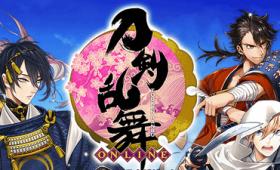 「刀剣乱舞-ONLINE-」アニメ化発表、アニメーション制作は動画工房とufotable