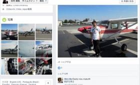 【早速特定】女子中学生誘拐で身柄確保の「寺内容疑者」のFacebook早速発見される