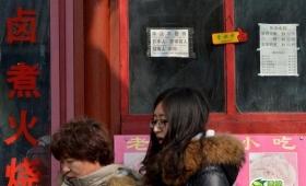 【悲報】中国「日本人と犬は同レベル」!衝撃的な店があると話題に