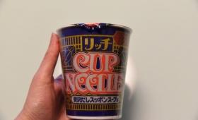 【高級過ぎ】まさかの「スッポン」を使ったカップヌードルが発売されたので試食してみた。