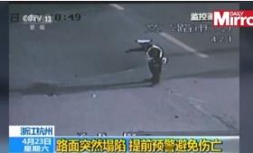 【恐怖】中国で、道路が突如陥没するとんでもない事故が発生!