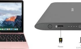 このモバイルバッテリー、MacBookをまるっと1回充電できます