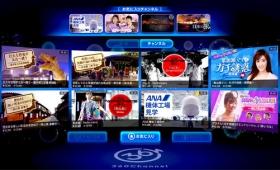 360度動画専門サービス「360Channel」が日本からスタート