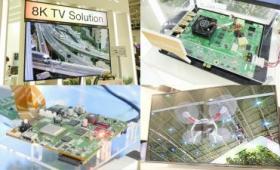 世界初のワンチップ8Kデコーダーやリアルタイム映像処理技術などを、富士通&パナソニックの技術を結集したソシオネクストがCOMPUTEXで展示中