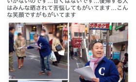 【復活】山本圭壱、本日ついにめちゃイケ10年ぶり復帰!ネットでも賛否両論
