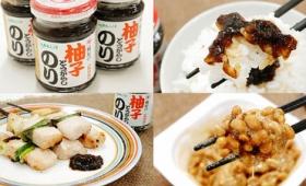「ごはんですよ」に柚子こしょうを加えた「柚子とうがらしのり」を炊きたてご飯や焼き鳥に付けて食べてみた