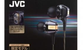 夕方のセール情報。今日限定でJVC 限定モデル カナル型イヤホン「HA-FXT200LTD」が50%OFF!