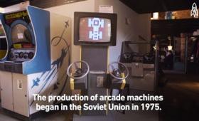 社会主義時代の旧ソ連でプレイされていた軍隊開発のアーケードゲームたち