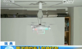 【朗報】ドローン、ついに「電球」をつける能力を身につける!