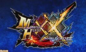 Capcom announced a new Monster Hunter game.