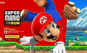 「スーパーマリオ ラン(SUPER MARIO RUN)」は12月15日にiOS版配信開始&価格決定、新プレイムービーも公開