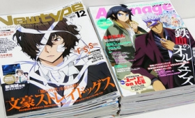 2016年のアニメ潮流をニュータイプ&アニメージュの表紙で振り返る