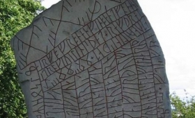 古代・中世の遺物に刻まれる謎めいた10のルーン文字