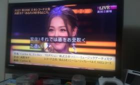 【速報】第58回日本レコード大賞は「西野カナ」!ついにAKB・LDHスパイラル崩れる!