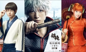 First Look At The Live-Action Gintama Cast In Costume