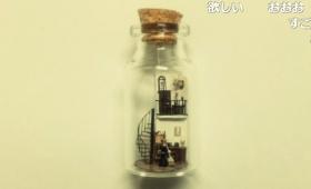 【スモールライト!?】コルク瓶に入ったミニチュアアートのサイズが神技的!