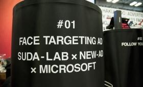 SXSWから未来予測! アウトドアメディアはクラウドAIを駆使した「ターゲティング」の時代へ移行する