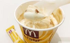 マクドナルド×森永ミルクキャラメルのコラボ第二弾「マックフルーリー 森永ミルクキャラメル」は圧倒的な味の再現度