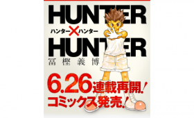 The Hunter X Hunter Manga Returns This June