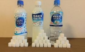 【マジかよ!】カルピスに含まれる炭水化物の量を角砂糖で視覚化した結果!