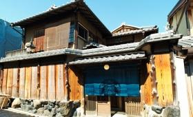 【世界初】暖簾でお出迎え!純和風家屋のスターバックスが京都でオープン!