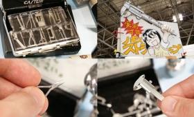 0.1mmの精度で本当に実測可能な「ノギスストラップ」などの金属製ミニチュア工具が驚異の出来栄え