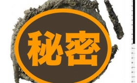 【絶対に開けるな】3500年前の「弁当箱」が発見される!