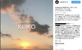 【鳥肌モノ】小室哲哉、「KEIKO」の歌声をインスタで公開!感動したとネットで大反響!
