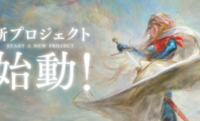 """Monolith Soft, famous for the Xeno series, has announced its hiring up for a """"new project."""""""