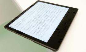 7インチ画面&防水仕様の新型「Kindle Oasis」速攻比較レビュー&実際に水に沈めてみた