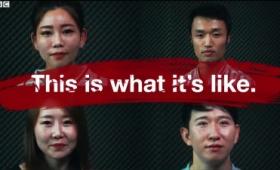 「北朝鮮で暮らす」というのはどういうことなのか?若者に生の声を聞いたムービーが公開中