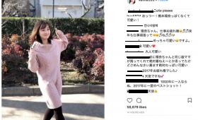 橋本環奈の新作「天使すぎる姿」が可愛すぎてファン悶絶!同じ服着る!